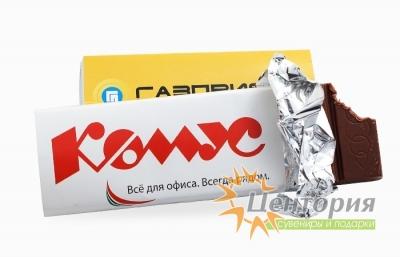 Шоколад с логотипом 60 гр.