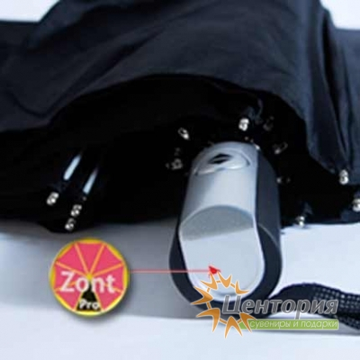 Зонт складной втоматический, c пластиковой прорезиненной ручкой, цвет черный