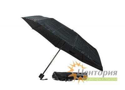 Зонт механический складной в чехле, с пластиковой ручкой, цвет черный