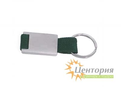 Брелок металлический прямоугольный с кольцом на тканевом ремешке темно-зеленого цвета