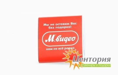 Шоколад с логотипом 5 гр.