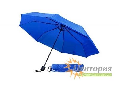 Зонт механический складной в чехле, с пластиковой ручкой, цвет синий