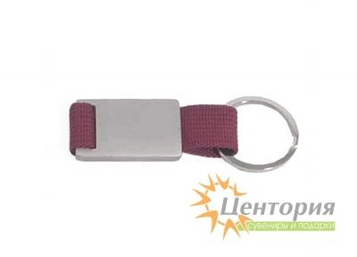 Брелок металлический прямоугольный с кольцом на тканевом ремешке бордового цвета