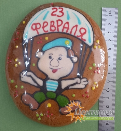 """Расписной пряник """"23 февраля №2"""""""