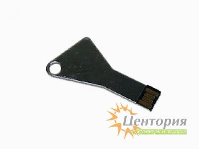 Флешка, стилизованная под ключ