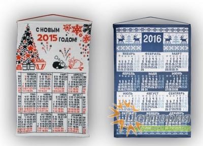 Календарь вязаный