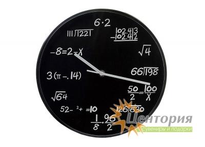 Часы настенные «Формула времени»