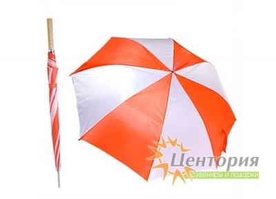 Зонт-трость с деревянной прямой ручкой, с двухцветным клином, цвет белый с красным