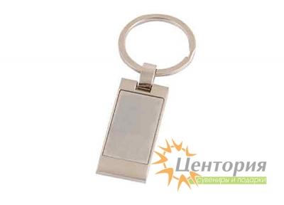 Брелок металлический прямоугольный с волнистой тыльной стороной