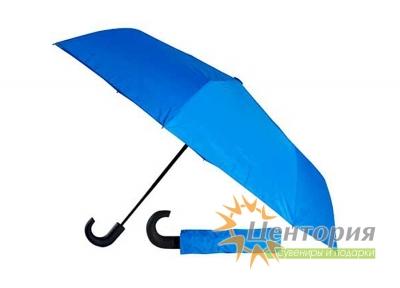 Зонт складной автоматический, цвет синий