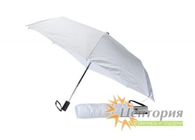 Зонт складной втоматический, c пластиковой прорезиненной ручкой, цвет белый