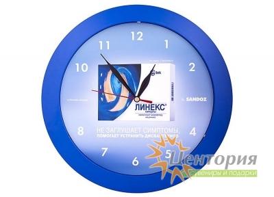 Часы настенные, большие, синие