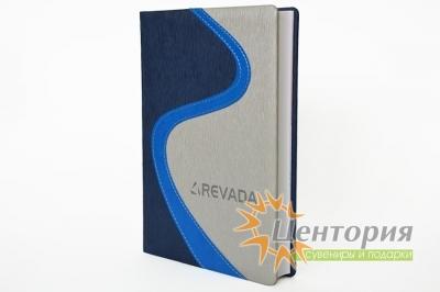 """Ежедневник """"Revada"""" А5 с индивидуальной сшивкой по макету"""