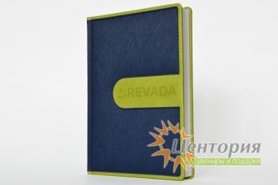 "Ежедневник ""Revada"" А5  с стандартной сшивкой ""Арка"""