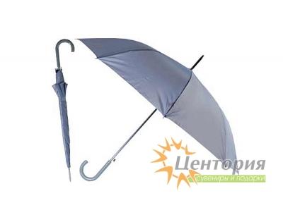 Зонт-трость с цветной пластиковой изогнутой ручкой, цвет серый