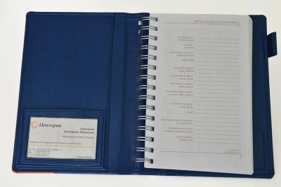 Ежедневник А5 формат с вертикальной сшивкой обложки