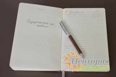 """Ежедневник  """"Умные мысли""""  А5 с горизонтальной резинкой"""