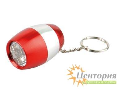 Брелок-фонарик для гравировки