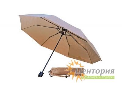 Зонт механический складной в чехле, с пластиковой ручкой, цвет бежевый