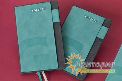 Ежедневник с двойной обложкой и логотипом Эмбоссинг