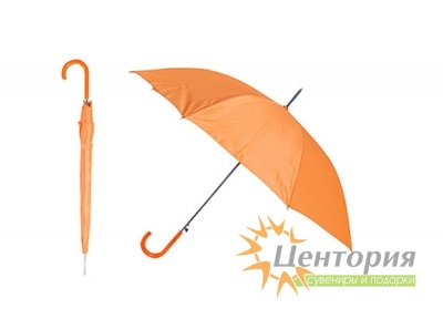 Зонт-трость с цветной пластиковой изогнутой ручкой, цвет оранжевый