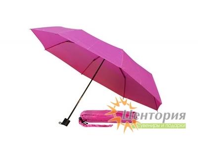 Зонт механический складной в чехле, с пластиковой ручкой, цвет розовый