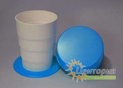 Складной стакан белый с голубым