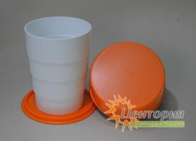 Складной стакан белый с оранжевым