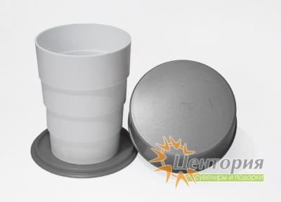 Складной стакан белый с серебряным