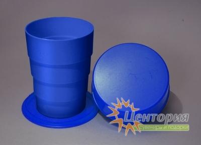 Складной стакан синий