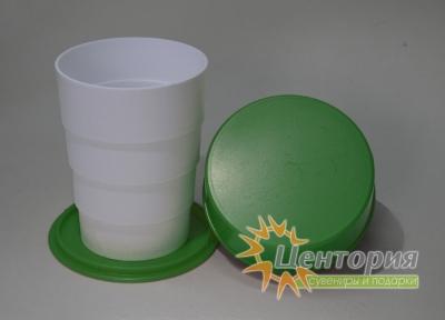 Складной стакан белый с зеленым