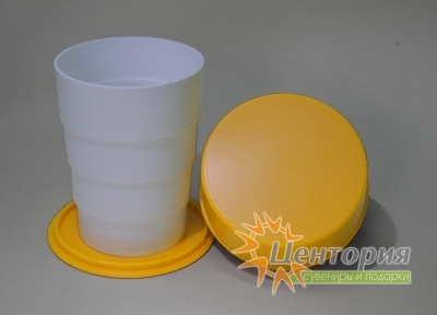 Складной стакан белый с желтым