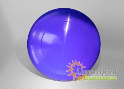 Тарелка фрисби фиолетовая